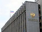 Российские сенаторы создали Совет по поддержке зарубежных соотечественников