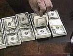 В Луганской области разоблачили мощную подпольную систему обналичивания денег