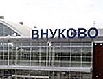 В аэропорту «Внуково» из-за нехватки топлива задержаны рейсы