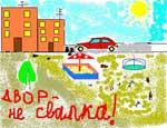 В Челябинске самые чистые дворы получили 500 тысяч рублей