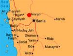 На севере Йемена боевик расстрелял людей в мечети