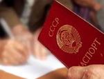 Севастопольские СМИ: власти Украины игнорируют все референдумы о статусе Крыма