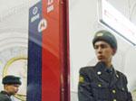 В Москве милиционер покончил с собой, предварительно попросив «его тело сжечь, а прах развеять над Москвой-рекой»
