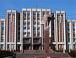 Парламент призвал упростить процесс пересечения приднестровской границы