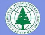 Уральские «зеленые» отправились в Москву решать судьбы России на ближайшие 12 лет