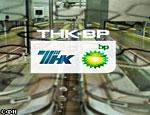 Владельцы ТНК-BP могут помириться на Петербургском форуме