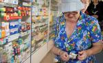 Путин снизит цены на лекарства
