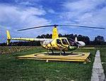 На крыше краснодарской больницы сооружена вертолетная площадка