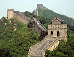 Китай ужесточил въезд для российских туристов