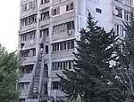 Милиция заплатит за информацию о взрыве в Сочи