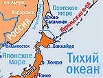 Южные Курилы принадлежат России