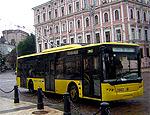 Тернополь приобретет 10 новых низкопольных троллейбуса