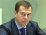 Россия готовится принять экстренные меры по Южной Осетии