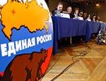 У «Единой России» хромая идеология