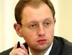Верховная Рада обсудит ситуацию в Южной Осетии, но только после каникул