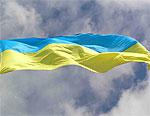 Украина назначила нового спецпредставителя по приднестровскому урегулированию