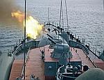 Минобороны РФ: ВМС Грузии атаковали корабль Черноморского флота