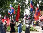 В Ялте перед грузинским консульством появился круглосуточный пикет