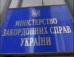 МИД Украины не видит никакой драмы в ситуации с кораблями Черноморского флота