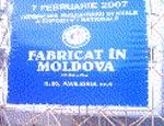 В гражданах Молдавии будут воспитывать любовь к отечественному производителю