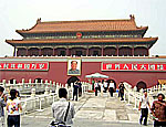 Китай занял подчеркнуто нейтральную позицию в вопросе признания республик