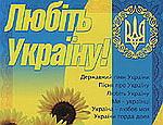 Тимошенко заставит крымчан ощутить Украину своей Родиной