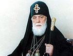 Грузинский Патриарх призывает Россию одуматься
