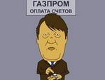 Ющенко написал письмо Медведеву о необходимости повышения цены за аренду базы в Крыму