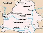 Белоруссия станет вторым государством, признавшим республики