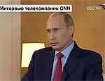 Владимир Путин: США развязали конфликт к президентским выборам