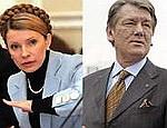 Саакашвили спас Тимошенко от отставки