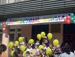 Приднестровские первоклассники получили брошюры «Права маленького гражданина ПМР»
