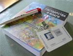 «Ренова-СтройГруп-Академическое» подарила детям книги