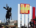 МИД Украины прогнозирует скорое решение проблемы Приднестровья