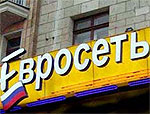 «Евросеть» закрывает свои магазины в Крыму (ФОТО)