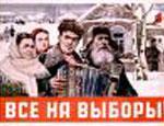 Мороз считает неизбежным проведение досрочных парламентских выборов на Украине