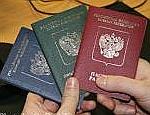 Радио «Свобода»: двойные паспорта в Крыму плодят украинские взяточники