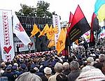 Харьковские активисты направили в Генпрокуратуру заявление о геноциде в независимой Украине