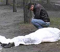 В Корякии произошло зверское убийство