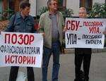 В Харькове пикетировали выставку про ОУН-УПА, открытую СБУ (ФОТО)