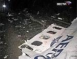 Пермский «Боинг» был захвачен террористами и вынужденно сбит силами ПВО, – версия