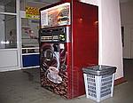 В Одессе рецидивист «выдоил» кофейный автомат на $180