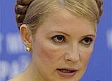Тимошенко назвала истерикой обвинения секретариата Ющенко об ее сотрудничестве с Соросом