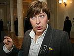 Соратница Ющенко предложила провести расследование, куда Тимошенко дела выручку от продажи газа