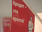 В Подмосковье финансист оформлял кредиты на утерянные паспорта