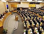 Госдума единогласно одобрила антикоррупционные законы Медведева