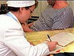 Ставку медстрахования в Молдавии увеличат в 2009 году на 1% до 7%