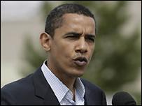 Обама проведет ночь выборов в крупнейшем парке Чикаго