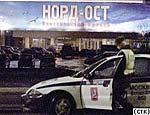 Жертвы «Норд-Оста» судятся с мародерами, обобравшими их на месте трагедии
