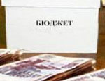Проект «Академический» может помочь Свердловской области пережить кризис